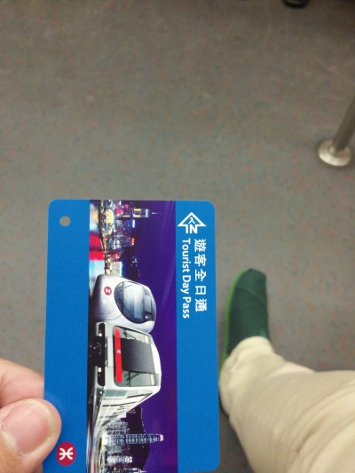 The almighty Octopus Card!
