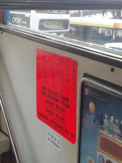 Tuh bukti! 2,3 HKD, bisa tapping pake Octopus Card juga!