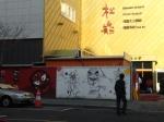 di depan gedung YG ada semacam museum gitu~