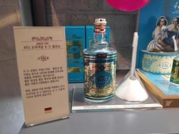 Parfum favorit Mama, diskon 50% di Konkuk!