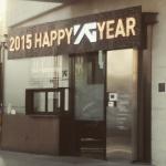 Yeah, Happy YG Year 2015!!